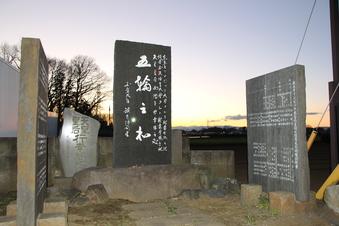 東京オリンピッククレー射撃記念碑#383610