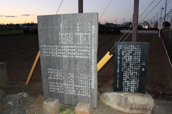 東京オリンピッククレー射撃記念碑#383602