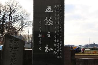 東京オリンピッククレー射撃記念碑#383605