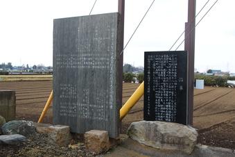東京オリンピッククレー射撃記念碑#383607