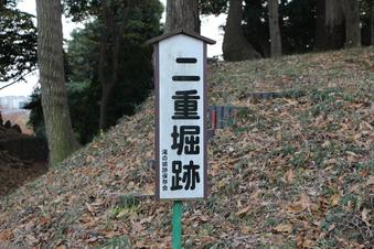 滝の城の本丸跡地#383537