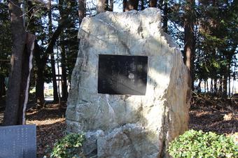 三ヶ島葭子の歌碑(中氷川神社)
