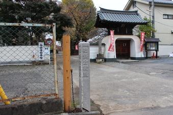 新光寺近くの石柱#383755