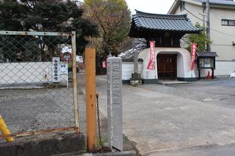 新光寺近くの石柱