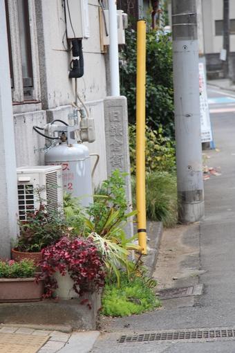 実蔵院近くの石柱#383757