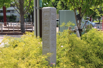 新所沢駅付近の石柱