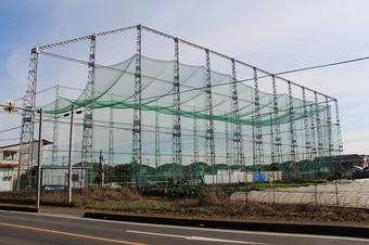若松ゴルフセンター