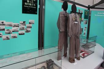 所沢航空発祥記念館#387715
