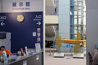 所沢航空発祥記念館#387740