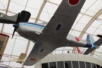 所沢航空発祥記念館#387701