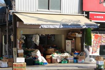 所沢ダイエー前の八百屋