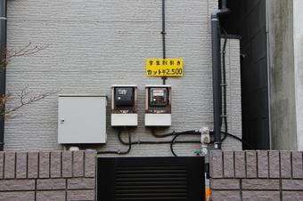 カット¥2500