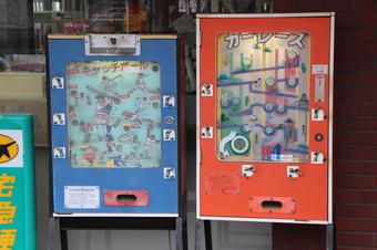 懐かしの10円ゲーム