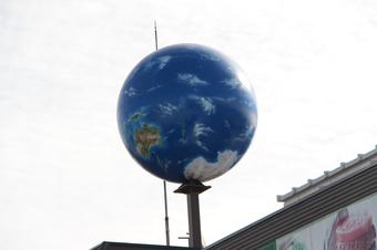 でっかい地球儀