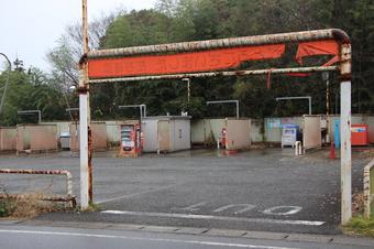 寂れた洗車場