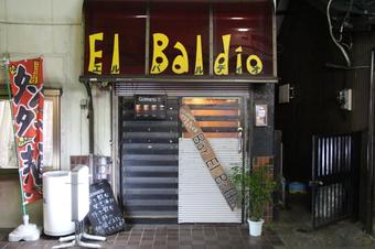 Bar EI Baldio