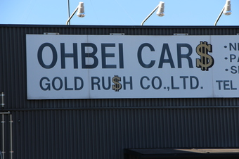 OHBEI CAR$