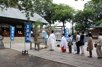 所沢神明社夏越の大祓