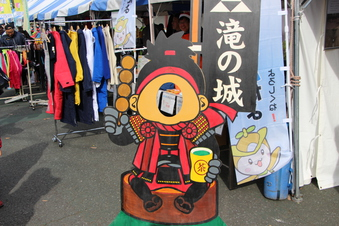 所沢シティーマラソン#388967