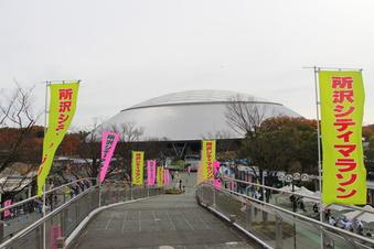 所沢シティーマラソン#388971