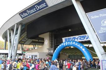 所沢シティーマラソン#388974