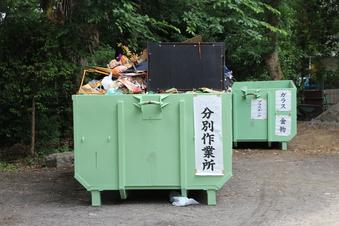 所澤神明社の人形供養祭#389083