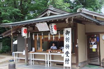 所澤神明社の人形供養祭#389055